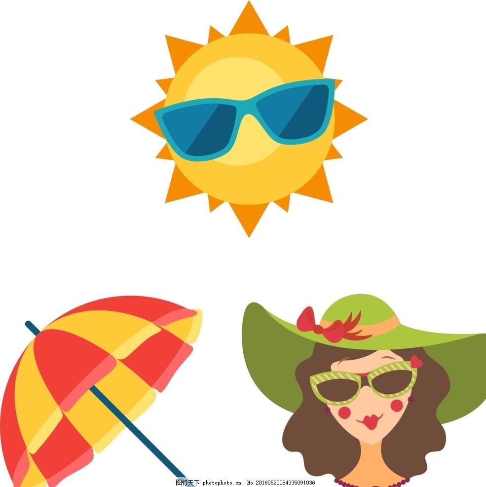 卡通太阳 遮阳伞 手绘女人 卡通素材 夏季主题元素 插画 素材 卡通 矢量 抽象 时尚 可爱卡通 矢量素材 手绘 夏季主题 夏季素材 夏季 沙滩 太阳伞 卡通太阳伞 矢量太阳伞 手绘太阳伞 粉色太阳伞 卡通太阳素材 卡通女人头像 遮阳帽 矢量遮阳帽 夏季女性 女性头像 矢量女性头像 手绘女性头像 夏季女性素材 设计 广告设计 广告设计 CDR