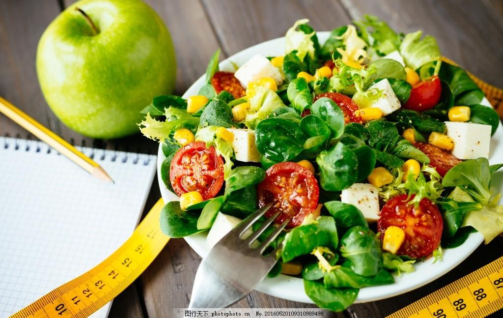 蔬菜沙拉 新鲜 美食 番茄 菠菜 减肥 苹果 水果 果蔬 青菜 绿色 尺子