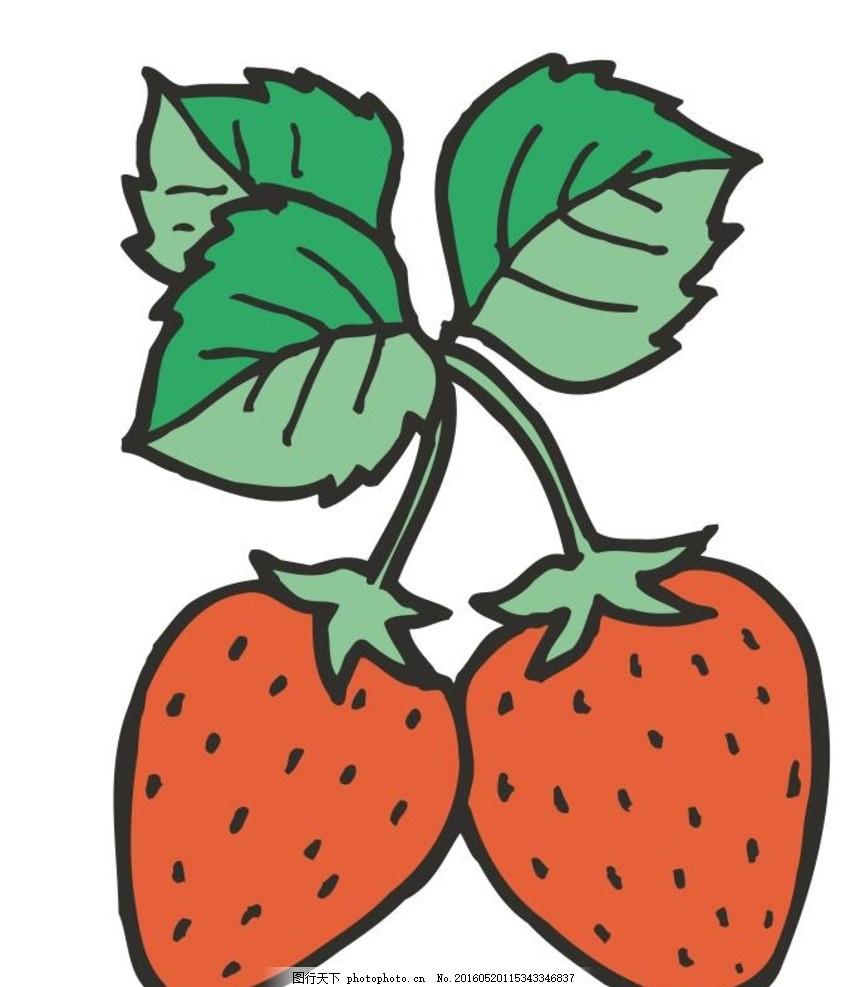 草莓 水果 简笔画 线条 线描 简画 黑白画 卡通 手绘 标志图标