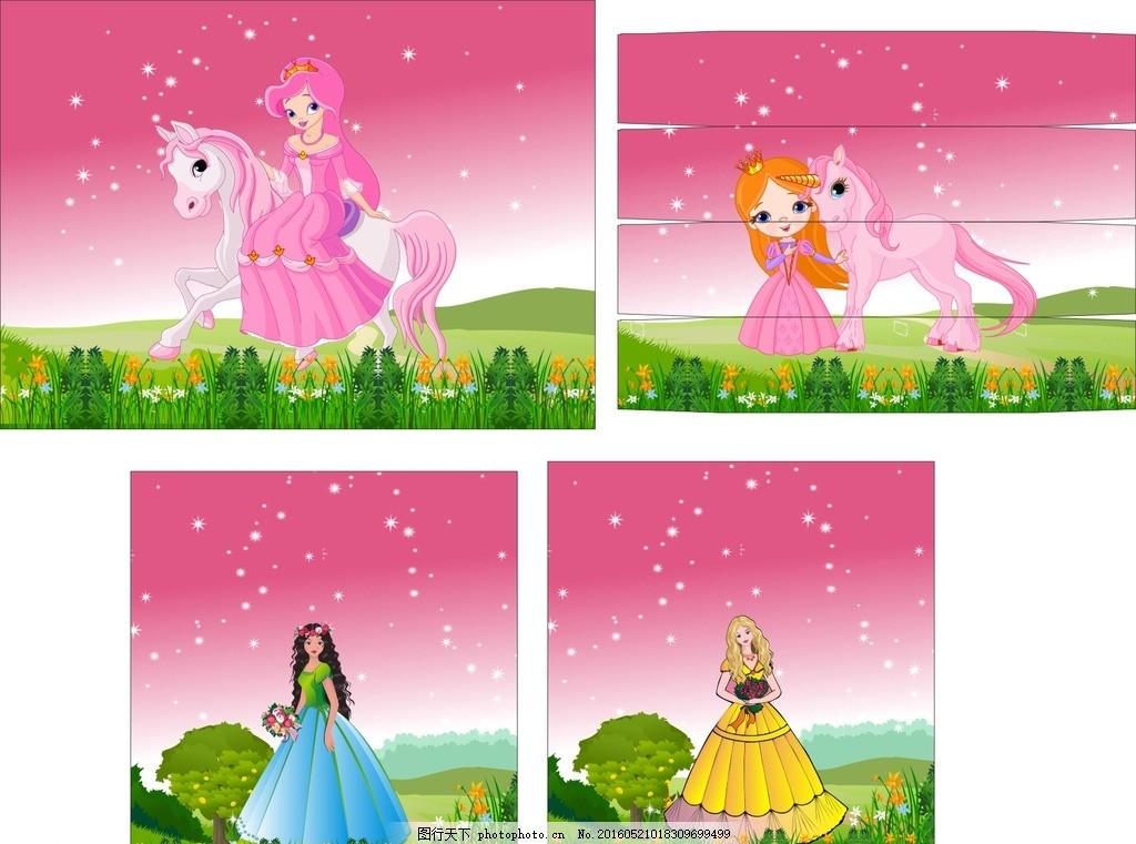 骑马 牵马 可爱公主 草地 小树 星星 迪士尼 设计 动漫动画 动漫人物