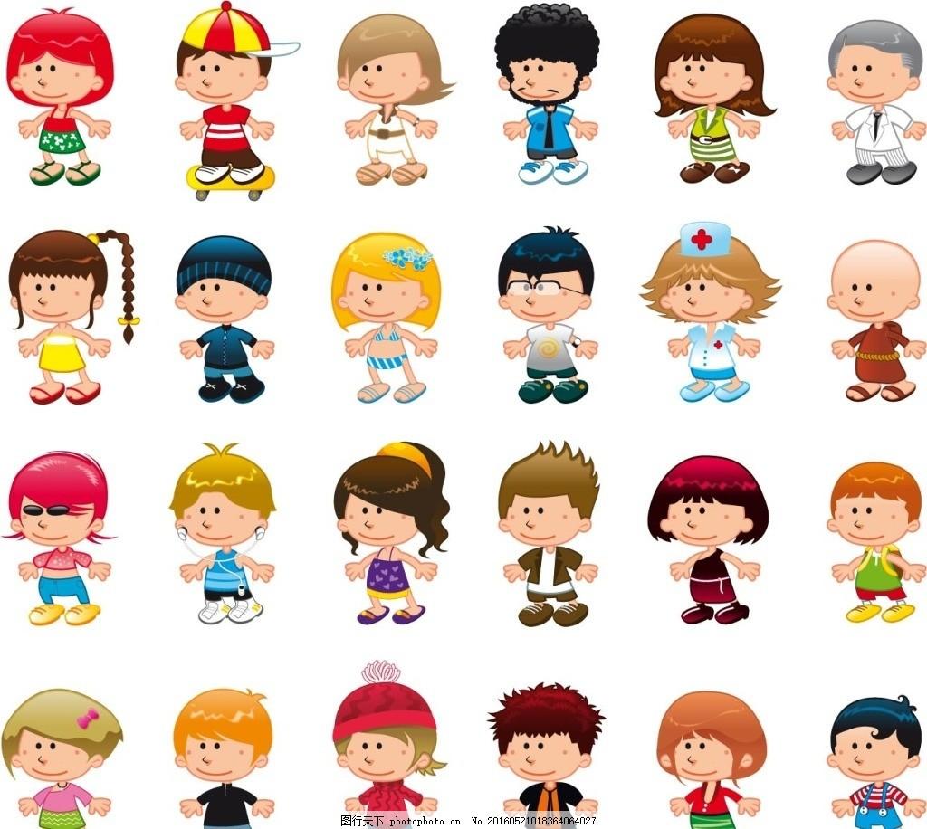 字母 数字 领奖台 孩童 学生 玩耍 小朋友 幼儿园墙体 设计 动漫动画