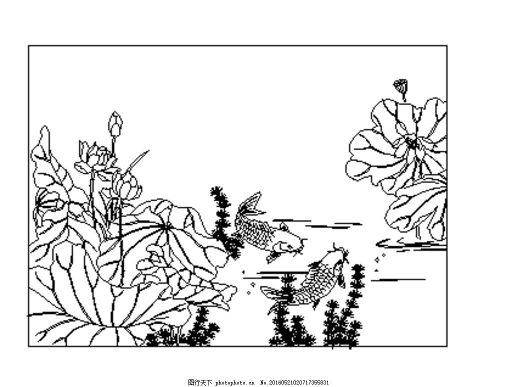 荷花鱼 玻璃 喷砂 装饰 图案