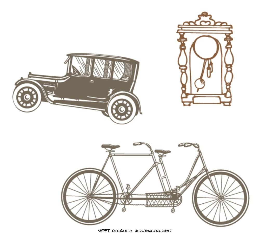 自行车 老式汽车 挂钟