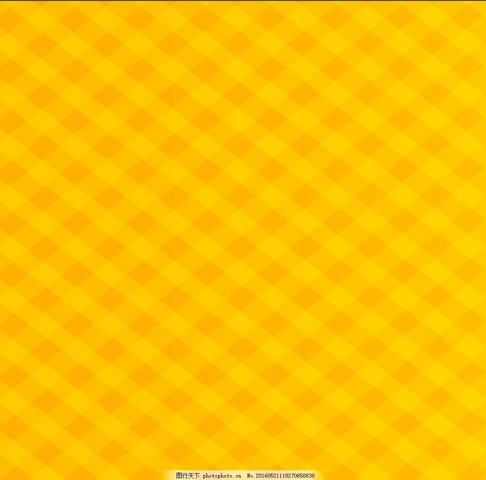 格子背景 黄色 卡通方格背景 矢量方格背景 格子布 卡通 背景 可爱