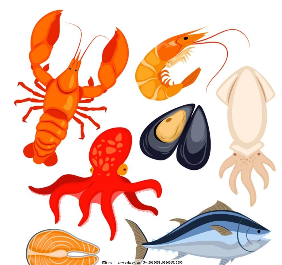海鲜素材 大龙虾 乌贼 章鱼 贝壳 海底世界 底纹背景 海洋生物