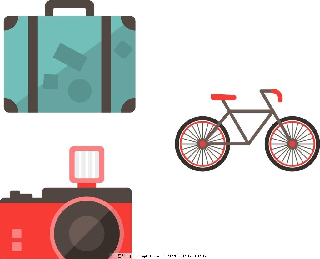 皮箱 行李箱 行李箱图标 卡通行李箱 自行车 卡通自行车 手绘自行车