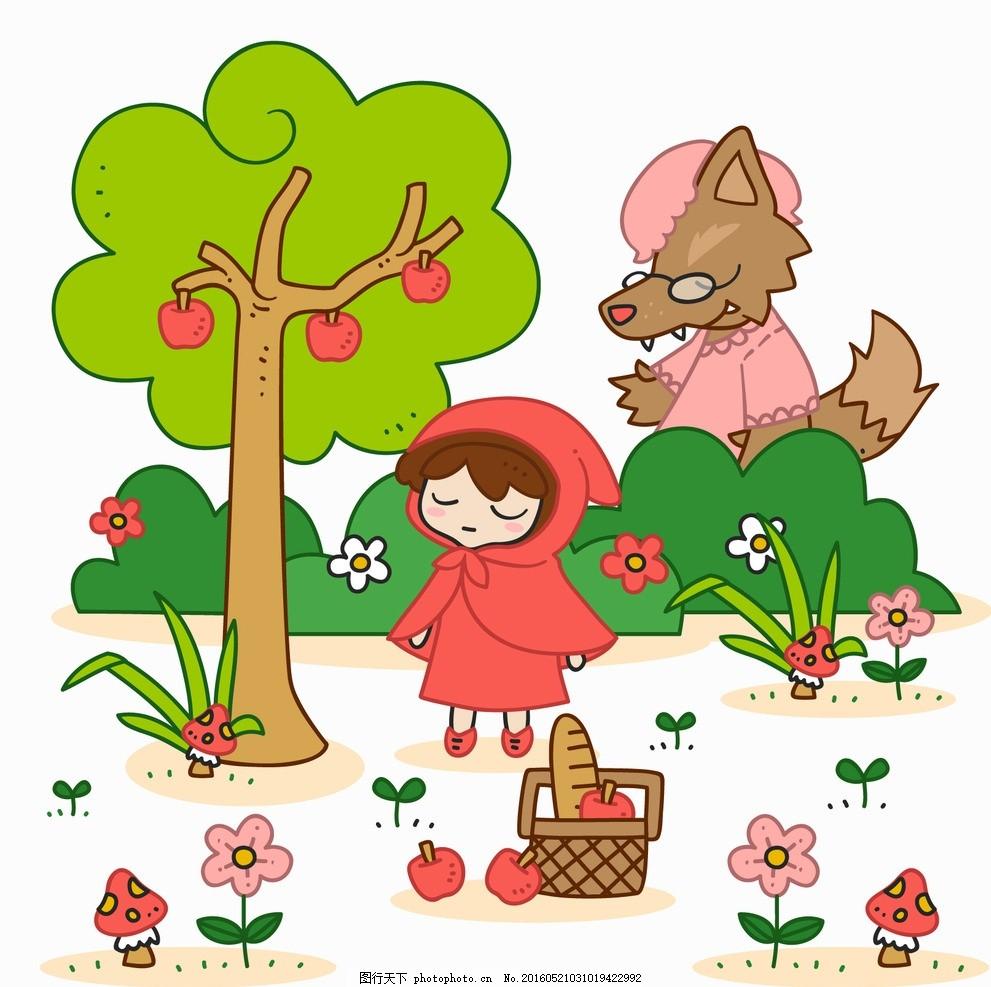 树 儿童 卡通 红 苹果 性质 森林 可爱的 面包 狼 创意 童话 篮 人物