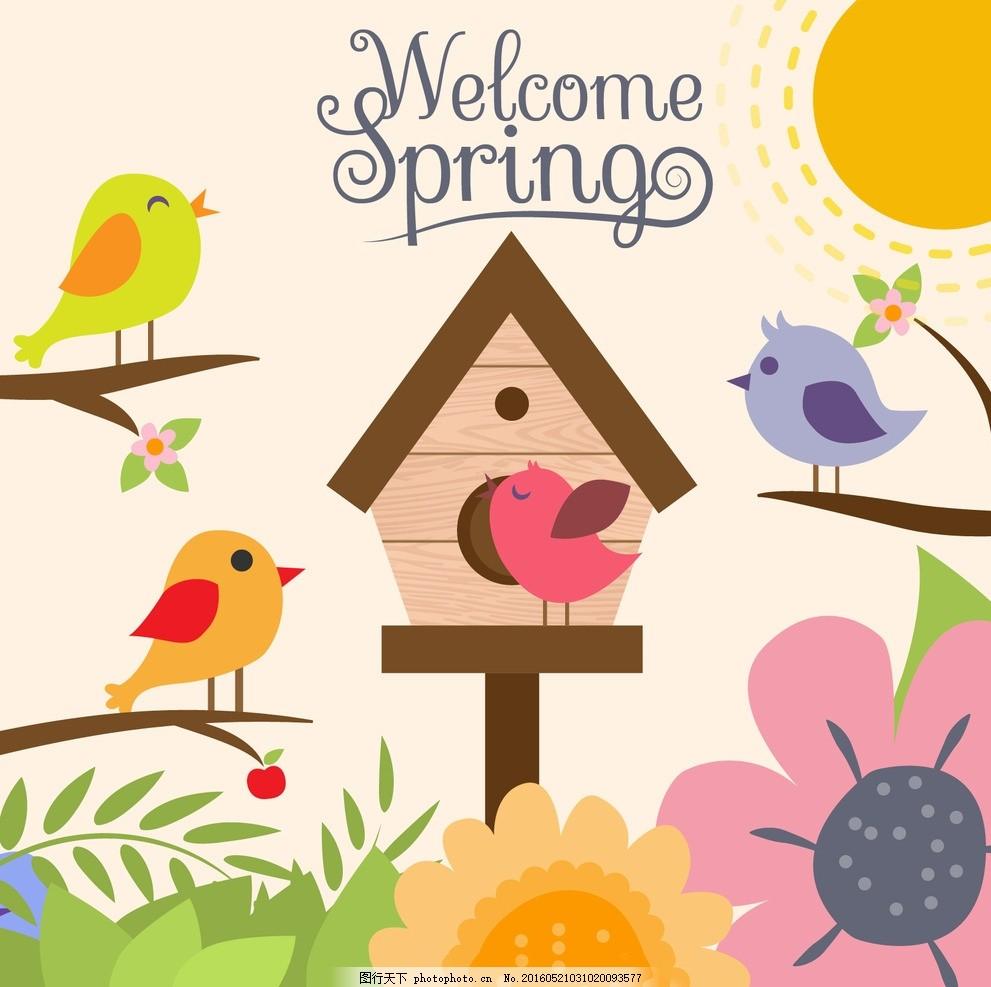 万紫千红的春天背景 背景 花卉 太阳 鸟 自然 动物 春 花 苹果 可爱