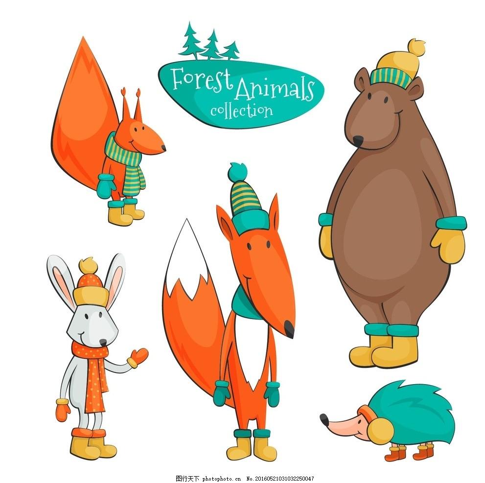 卡通森林动物 自然 冬天 可爱 熊 帽子 獭兔 狐狸 插图 冷