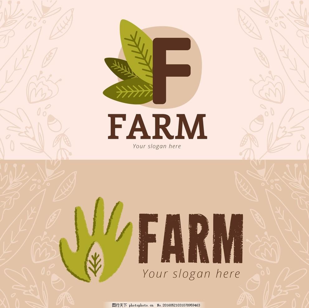 农场徽标 标志 手 自然 农场 画 叶 生态 企业 有机 公司 品牌 绘画