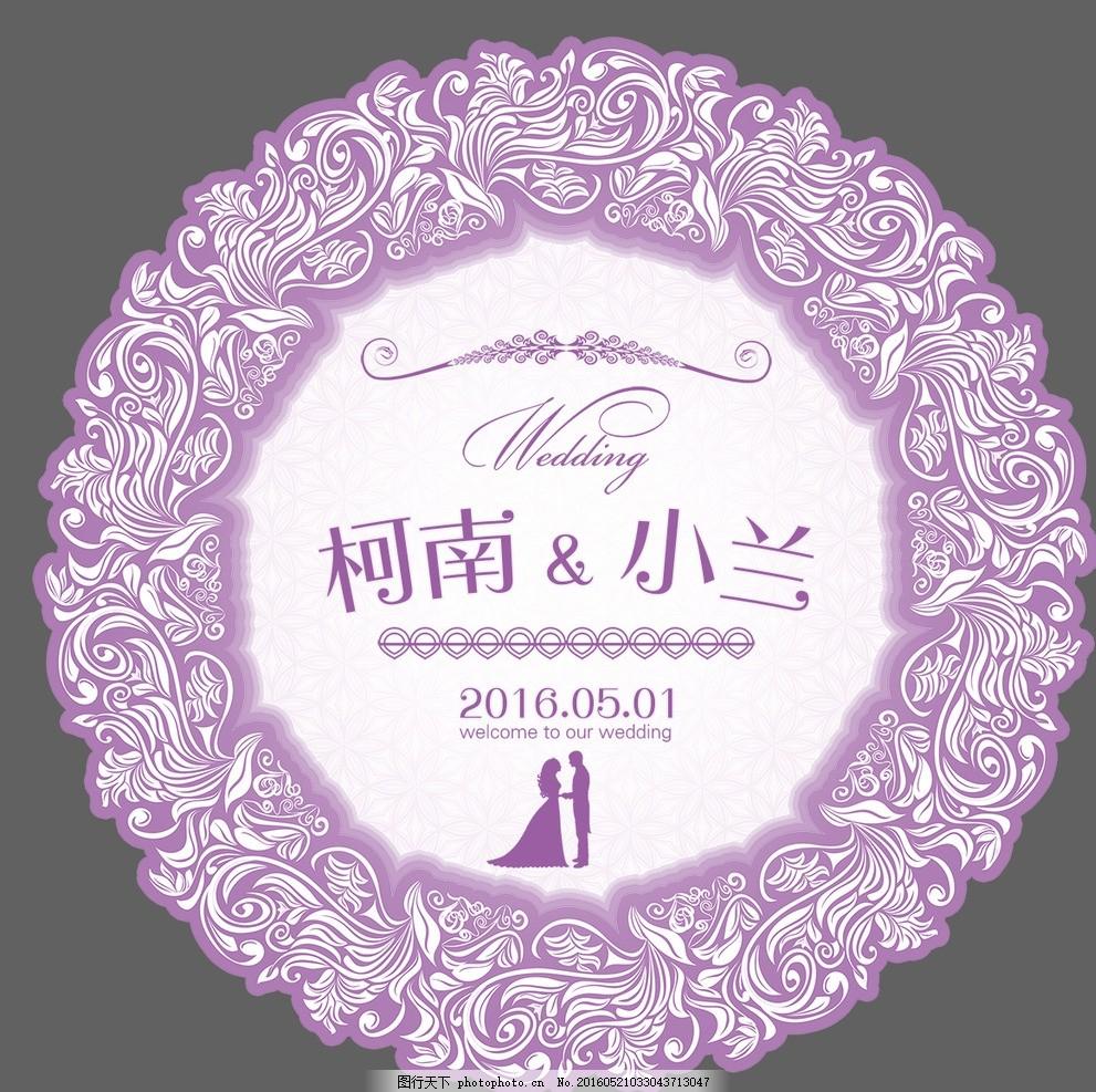 水牌 迎宾牌 logo牌      logo设计 圆形 圆盘 边框 圆形边框 蕾丝