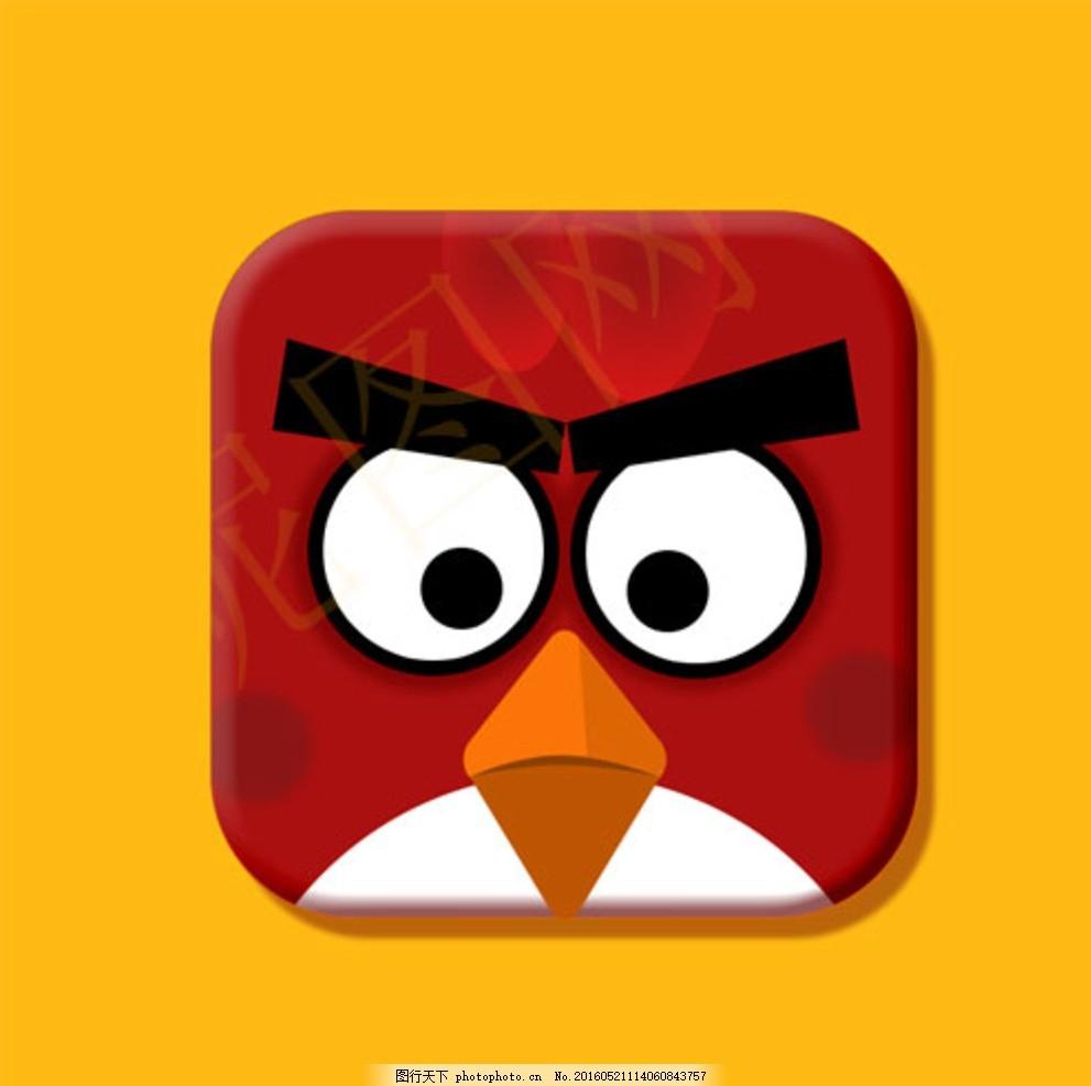 愤怒的小鸟icon icon 图标 愤怒的小鸟 游戏 素材 卡通 app 高清 可爱