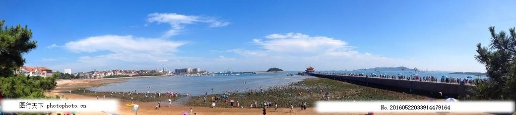 青岛栈桥 小青岛 全景 海滩 摄影 国内旅游