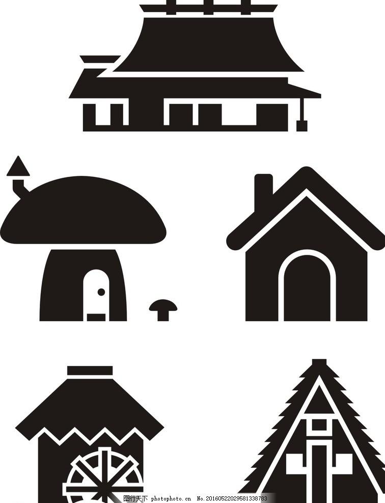 剪影素材 时尚 线条 矢量素材 素材 图标 黑白剪影 矢量剪影素材 房子