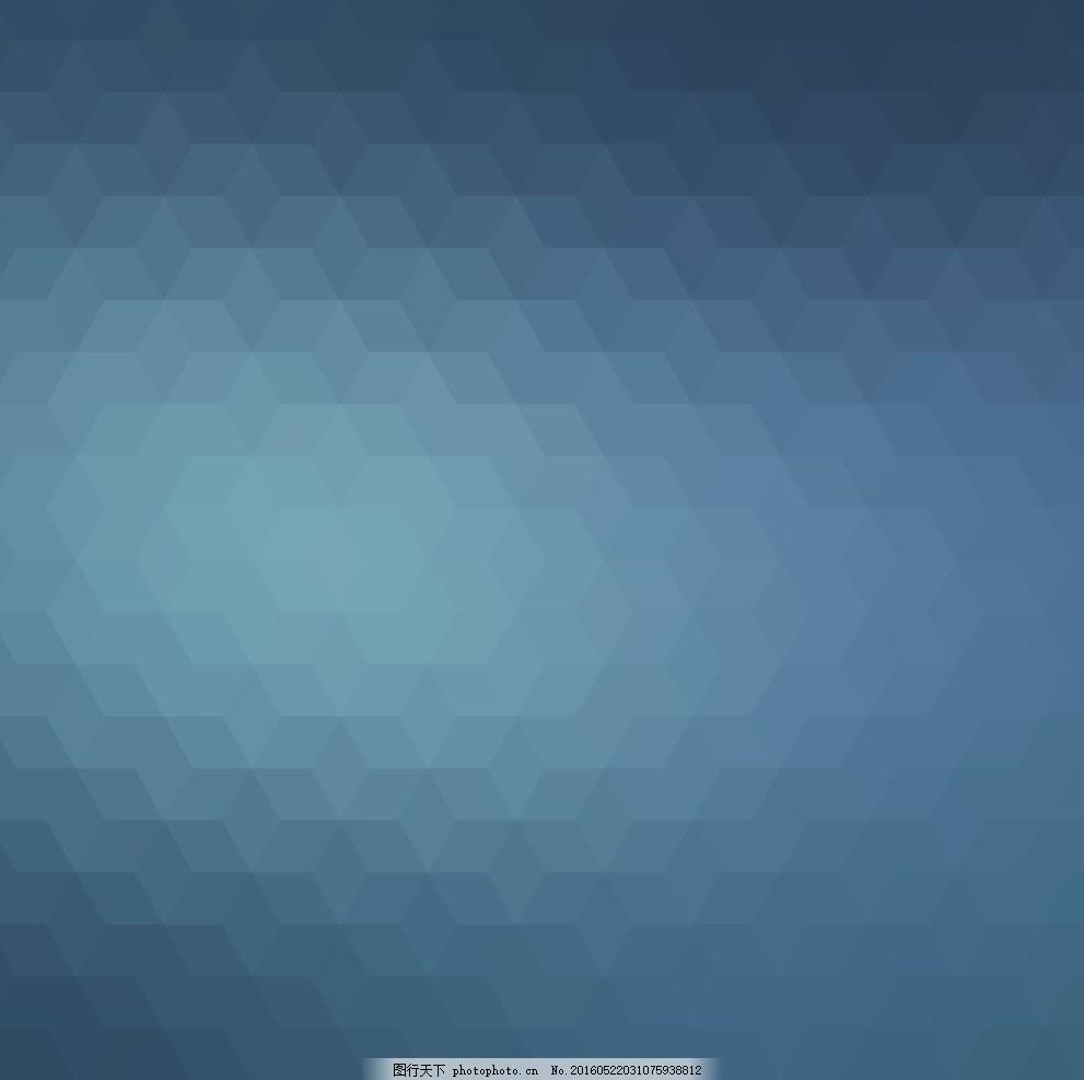 背景 抽象 设计 几何 三角 蓝色 钻石 多边形 壁纸 矢量 三角形 渐变