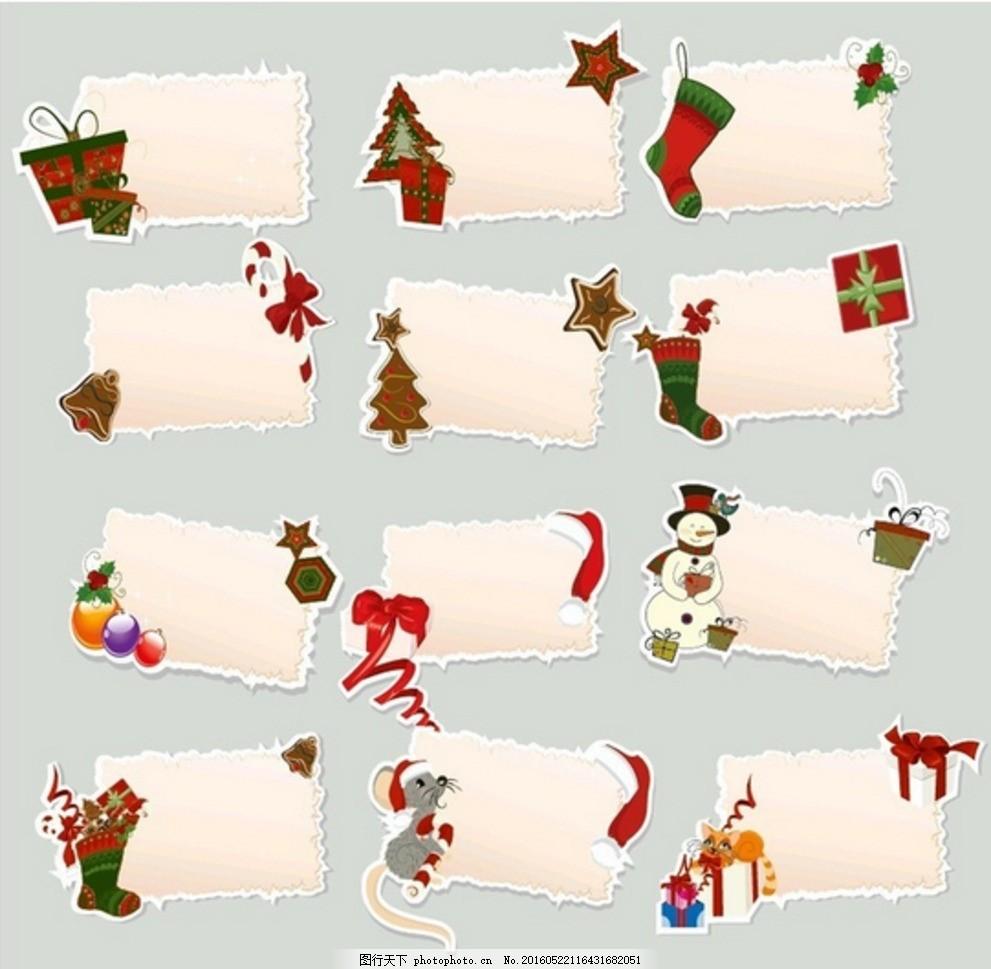 圣诞寄语底板边框设计合辑