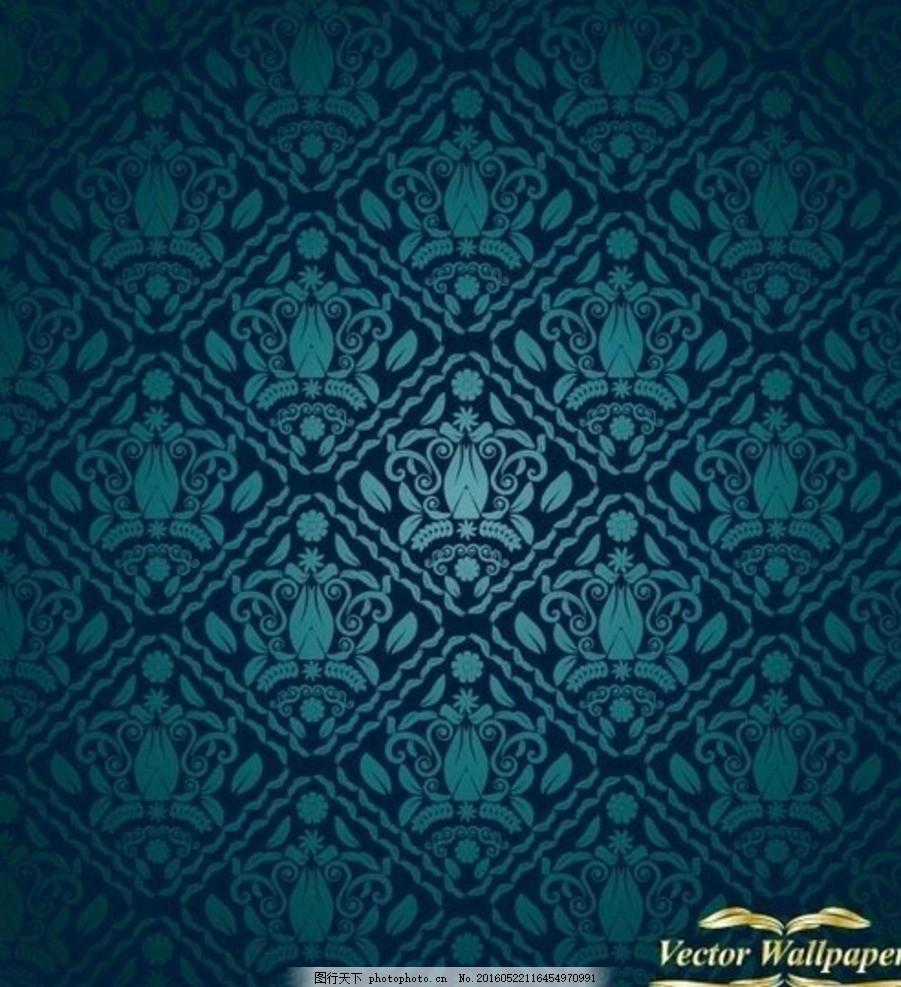 复古蓝底欧式花纹背景 底纹 蓝色 典雅 高雅 底纹边框 背景底纹