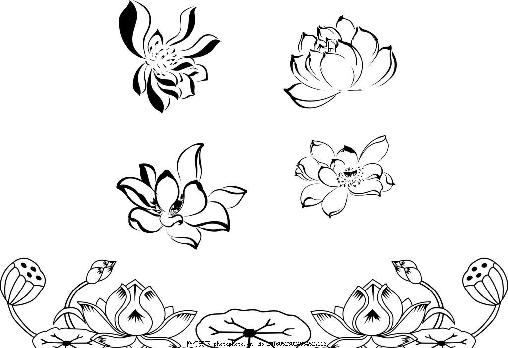 手绘莲花步骤分解