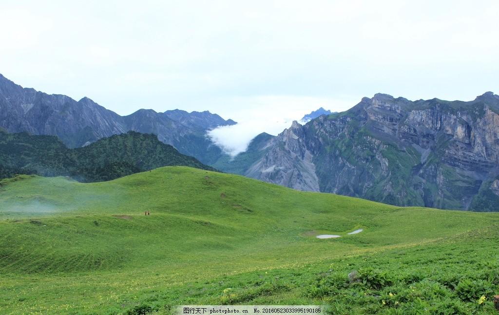 九顶山 九顶山风光 旅游摄影 自然风景 九顶山风景 高山 孟屯河谷风光