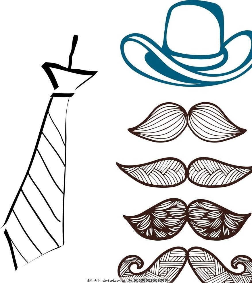 矢量领带 帽子 矢量帽子 帽子剪影 手绘帽子 手绘领带 领带素材 设计