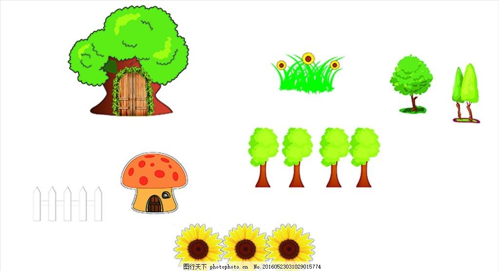 儿童素材 矢量大树 蘑菇 太阳花 小树 小草 白栅栏 设计 广告设计