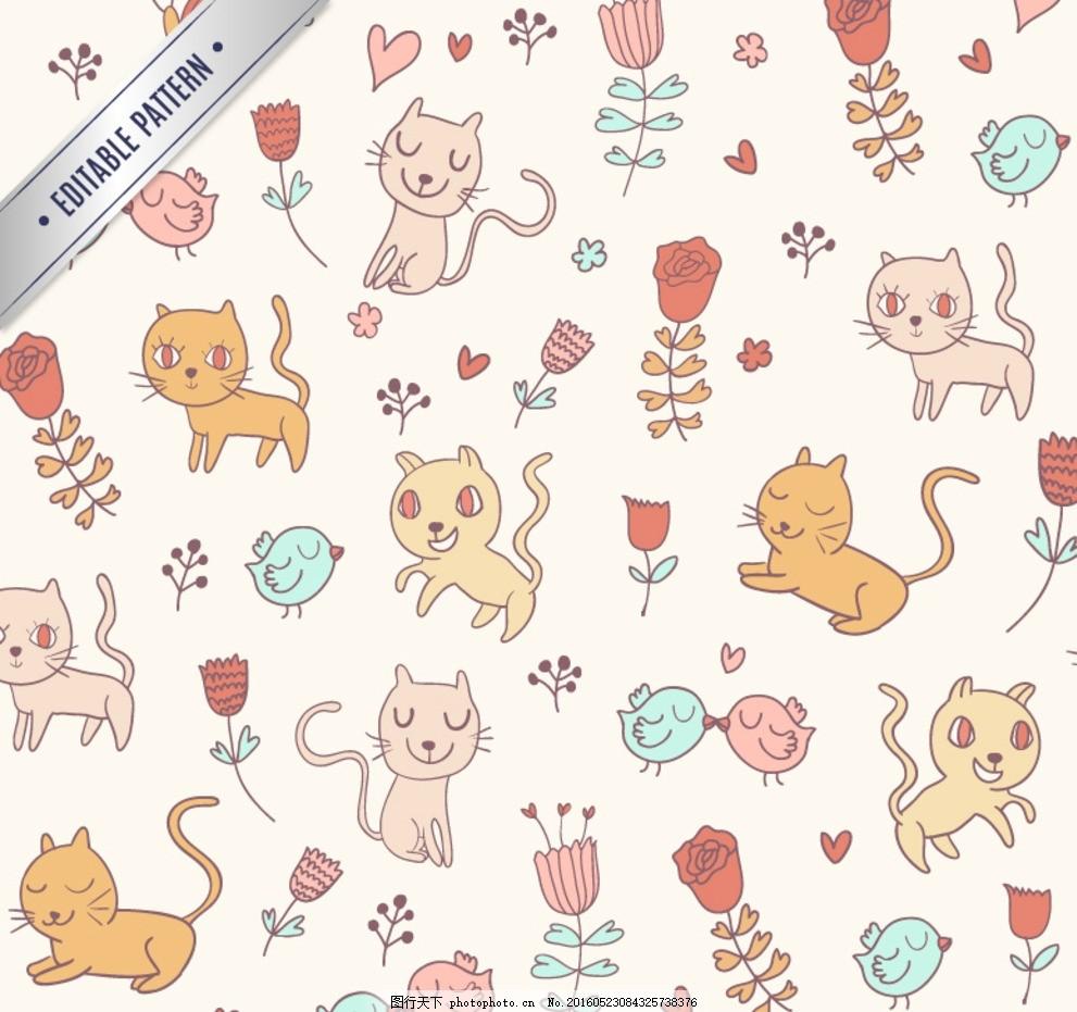 可爱 水彩 猫咪 动物 宠物 小猫 猫 脚印 彩绘 插画 背景 海报 画册