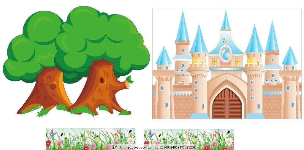 梦幻魔法 模型 快乐 动漫城堡 城堡简笔画 幼儿园门头 卡通彩绘 彩虹