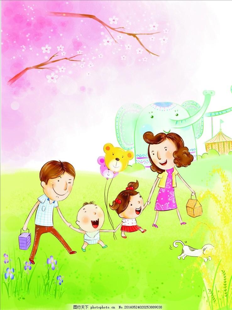 儿童背景 全家人 动画全家 大象 花草 儿童世界 动画背景 温馨背景图片