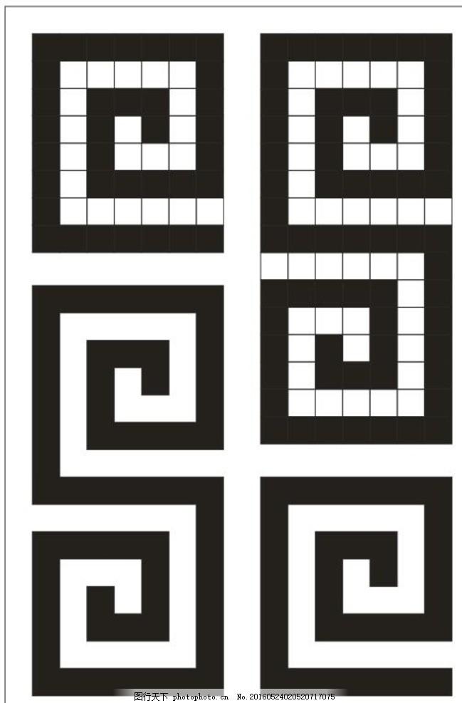 花纹 回字纹 装饰花纹 边框花纹 边框 底纹 设计 底纹边框 条纹线条 c