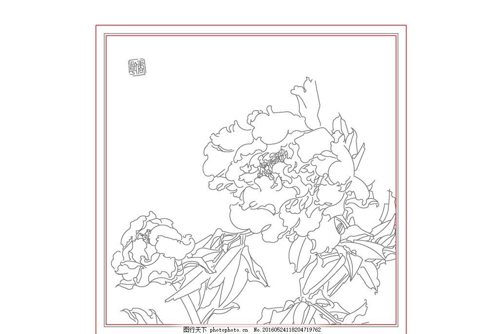 cad中式字画 立面图 装饰 字帖 毛笔字 书贴 书法 楷书 行书