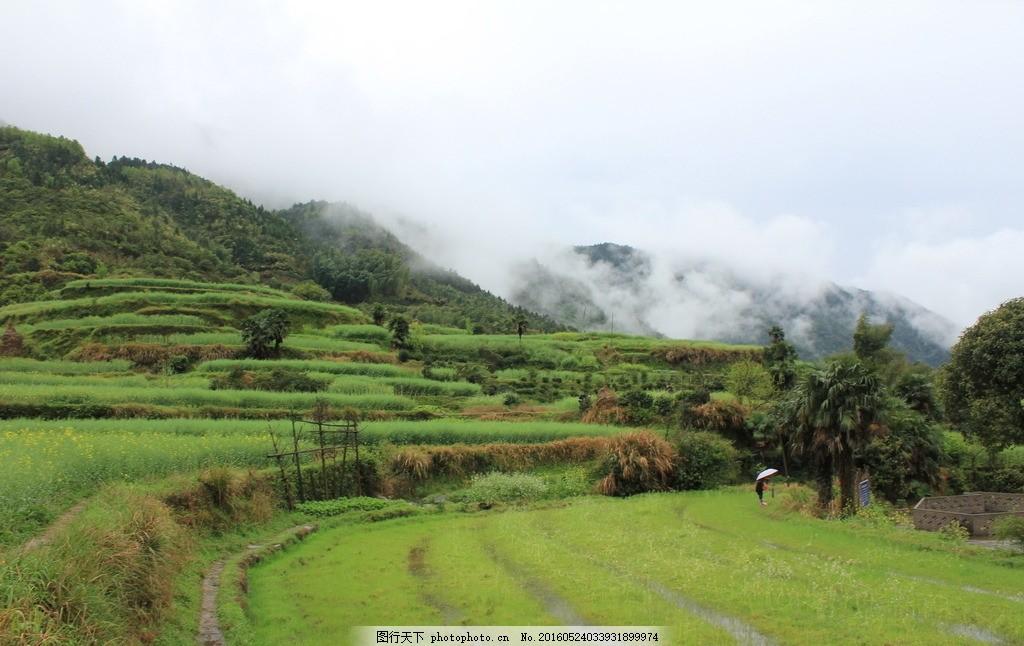 贵州景观 唯美 风景 风光 旅行 南方 贵州山区 革命老区 南部山区