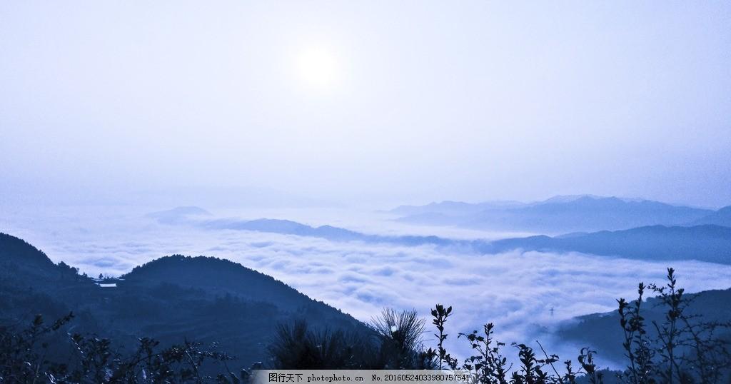 日出 小高山 凯里 早晨 白云 天空 云雾 早晨的雾 摄影 旅游摄影 国内