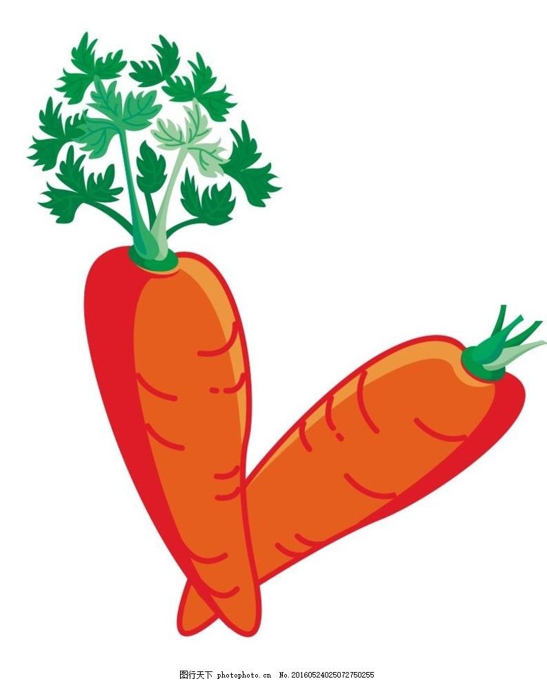胡萝卜 或萝卜 简笔画 线条 线描 简画 黑白画 卡通 手绘 标志图标
