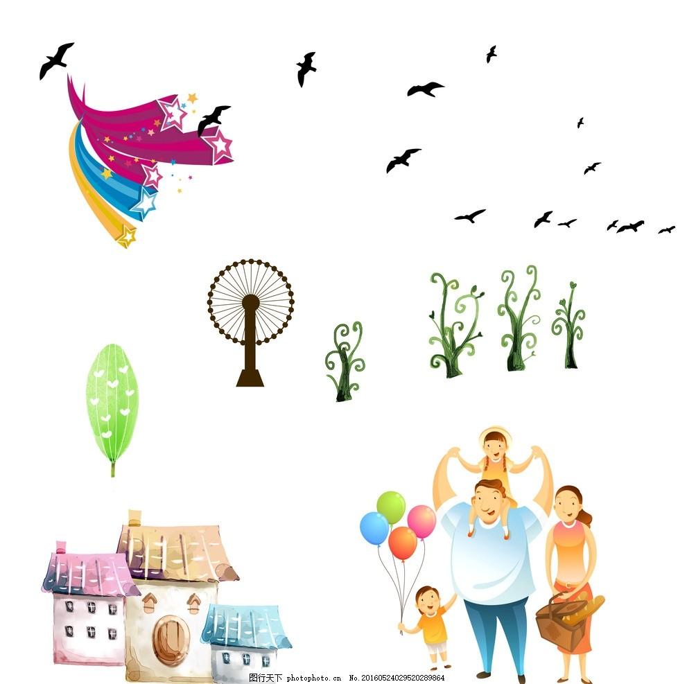 立体星星 手绘房子 小鸟 卡通素材 插画 素材 卡通 抽象 时尚 可爱
