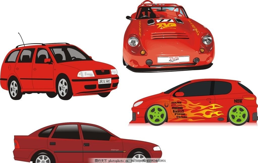 轿车 矢量素材 正面 侧面 手绘汽车 小汽车 家用轿车 汽车矢量图 红色