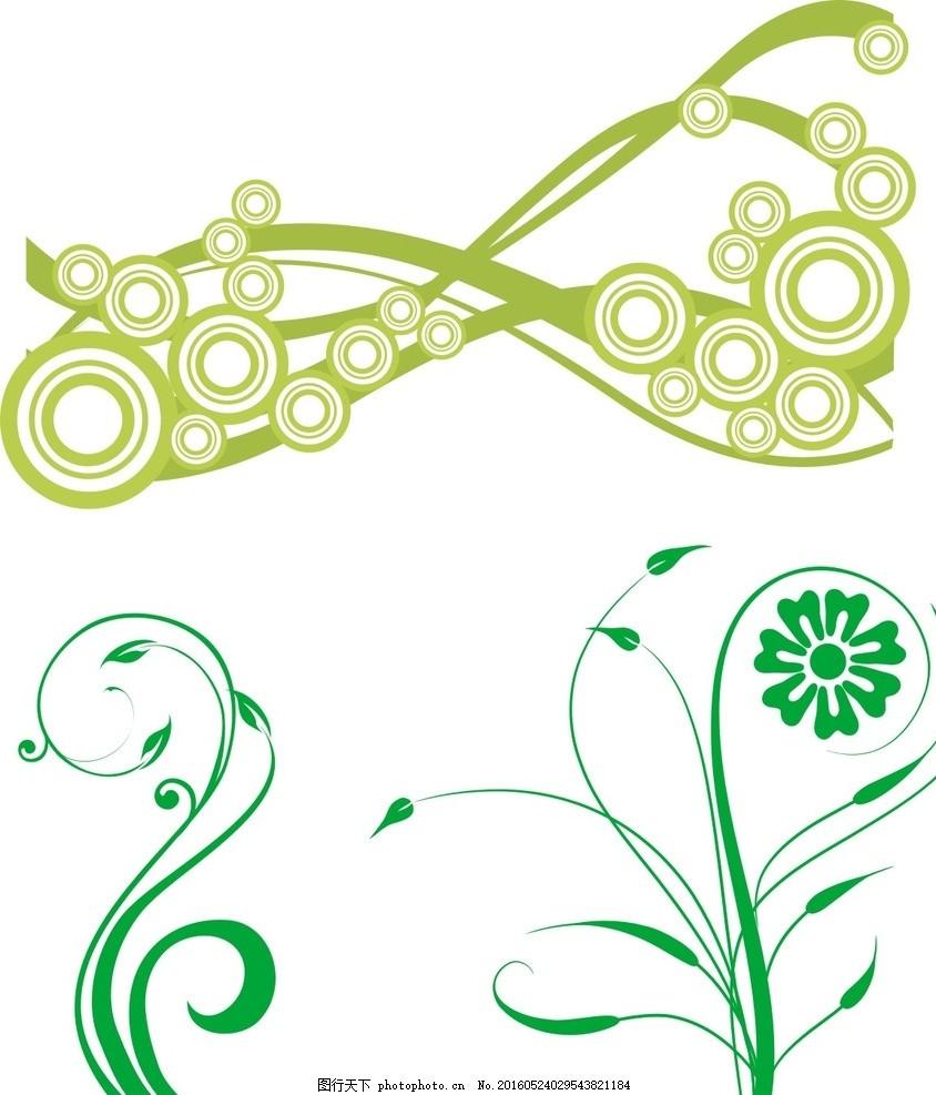 动感圆圈 花纹素材 花纹 花边 清新花纹 欧式 古典花边 时尚 花纹花边