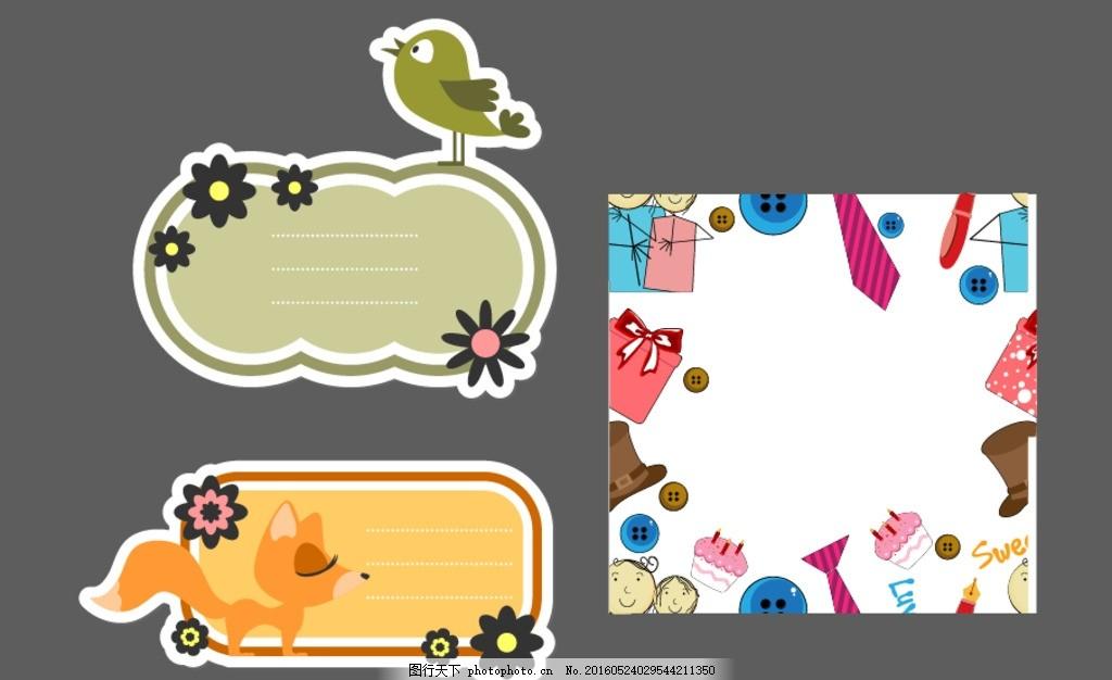 卡通边框 卡通相框 动物 矢量 矢量素材 卡通 矢量动物 小动物边框