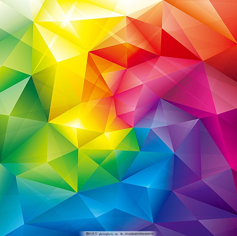 七彩菱形水晶融合图 七彩 水晶 菱形 炫彩 多彩 宝石 暖色 特效背景