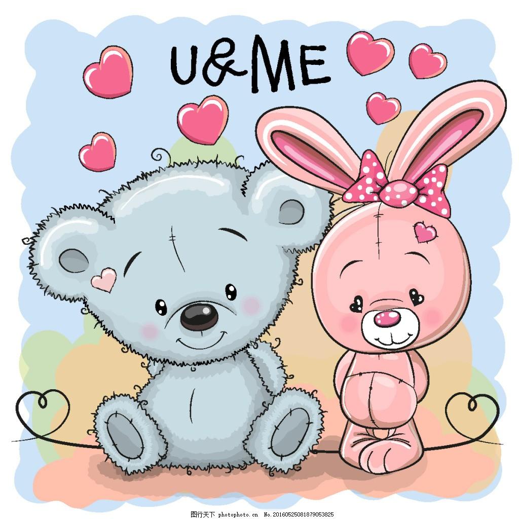 卡通可爱小熊小兔子 动物插画 手绘动物 卡通动物 插画 小熊 卡通熊
