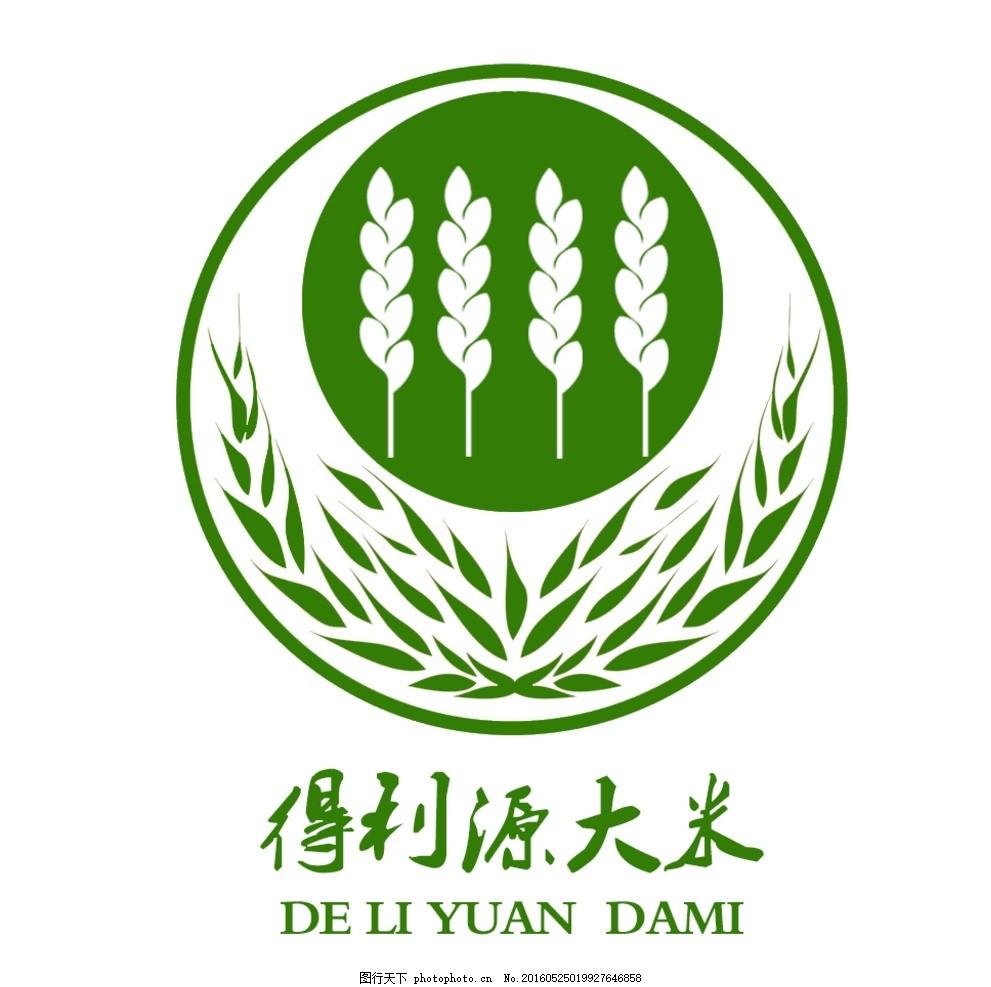 大米logo 大米      标志 麦穗 粮食 设计 标志图标 企业logo标志 300图片