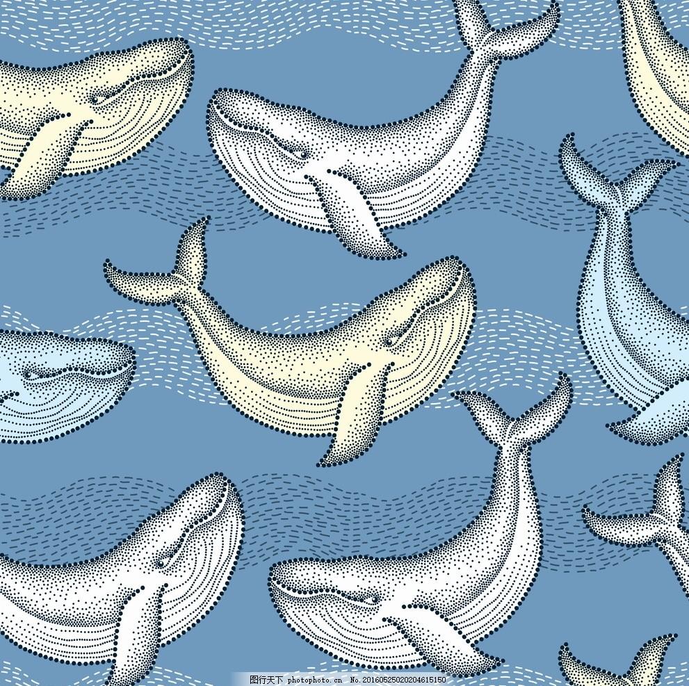 鲸鱼矢量 背景 鲸鱼背景 矢量背景 底纹图案 平面素材 设计 底纹边框