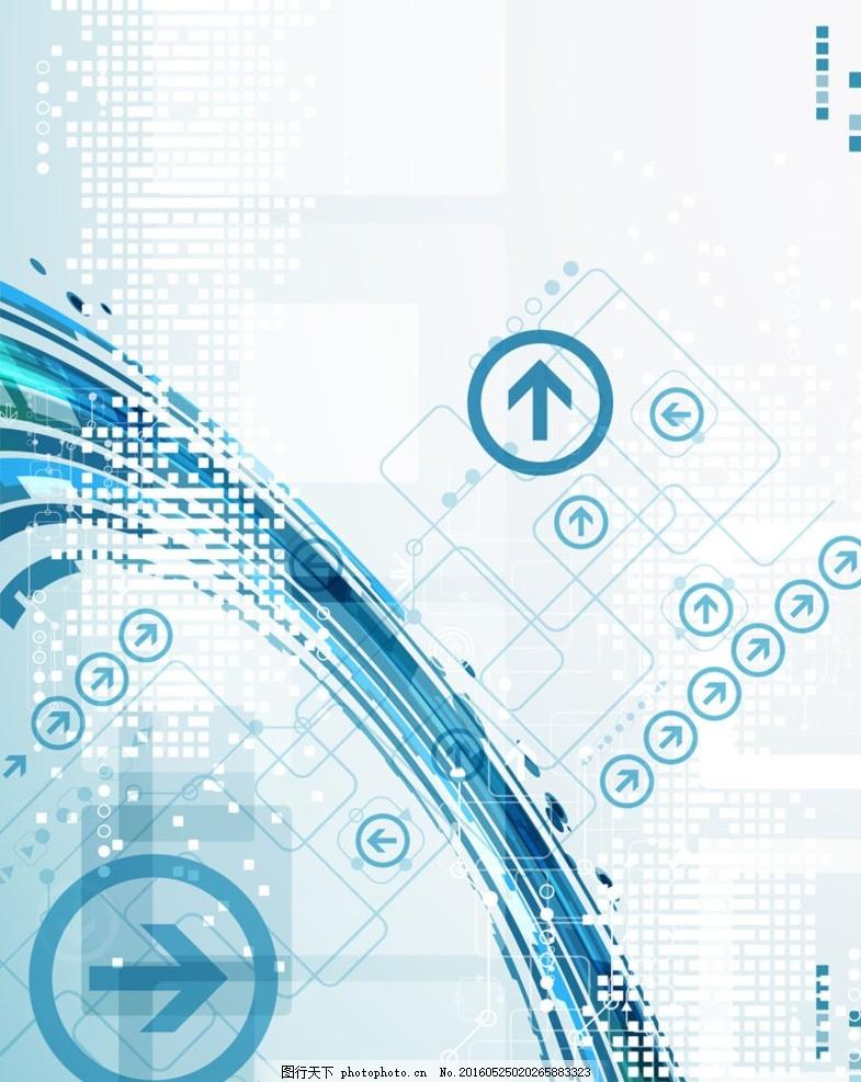 科技背量素材 科技背景模板 科技背景 动感 蓝色 光线 光芒 电路板