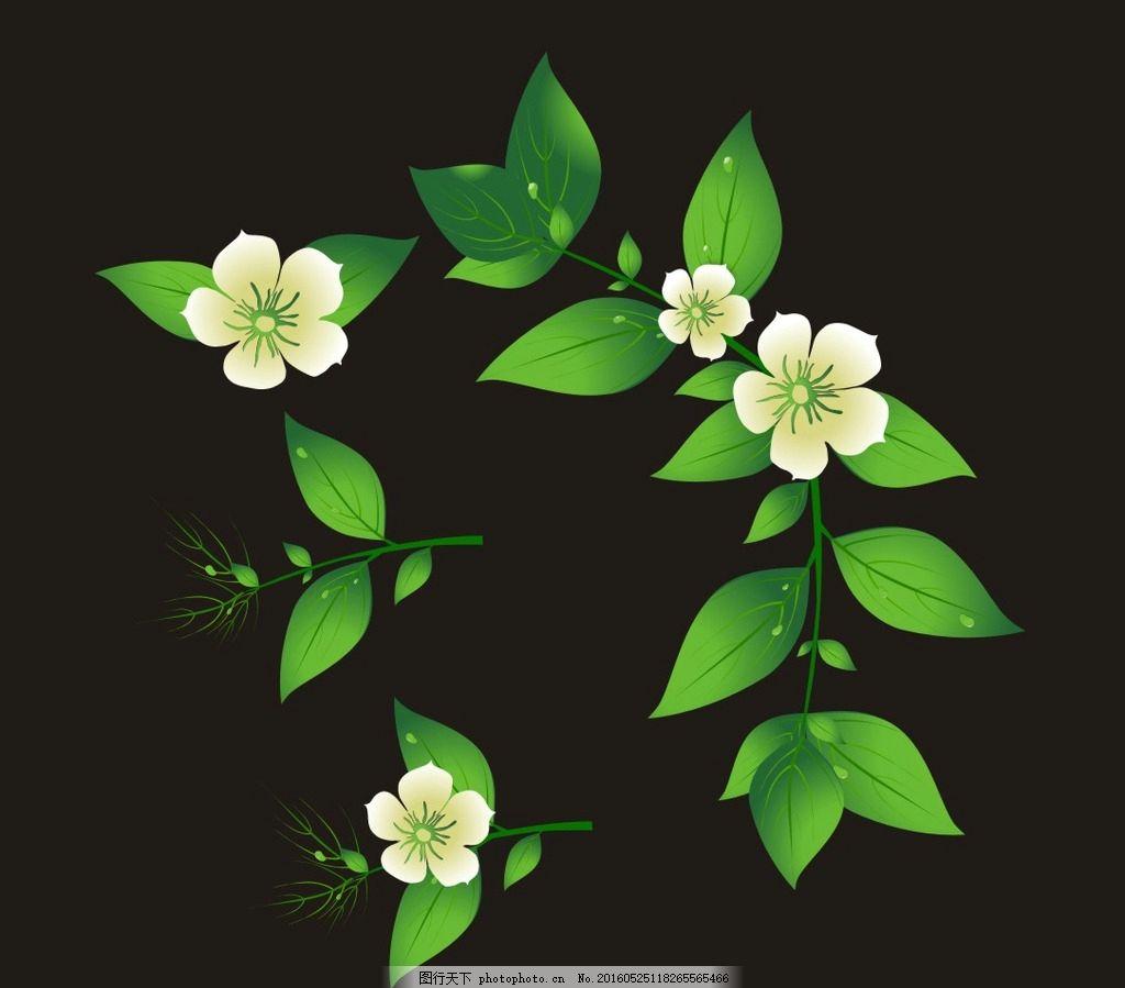 绿色树枝 花草 矢量花草 手绘树木素材 树藤树叶 绿藤 花藤 矢量花藤