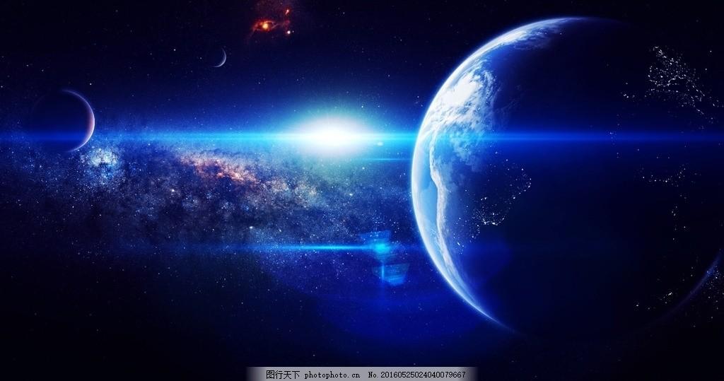 蓝色光线星球 设计 素材 创意 艺术 黑色 星空 外太空 宇宙 蓝色 唯美