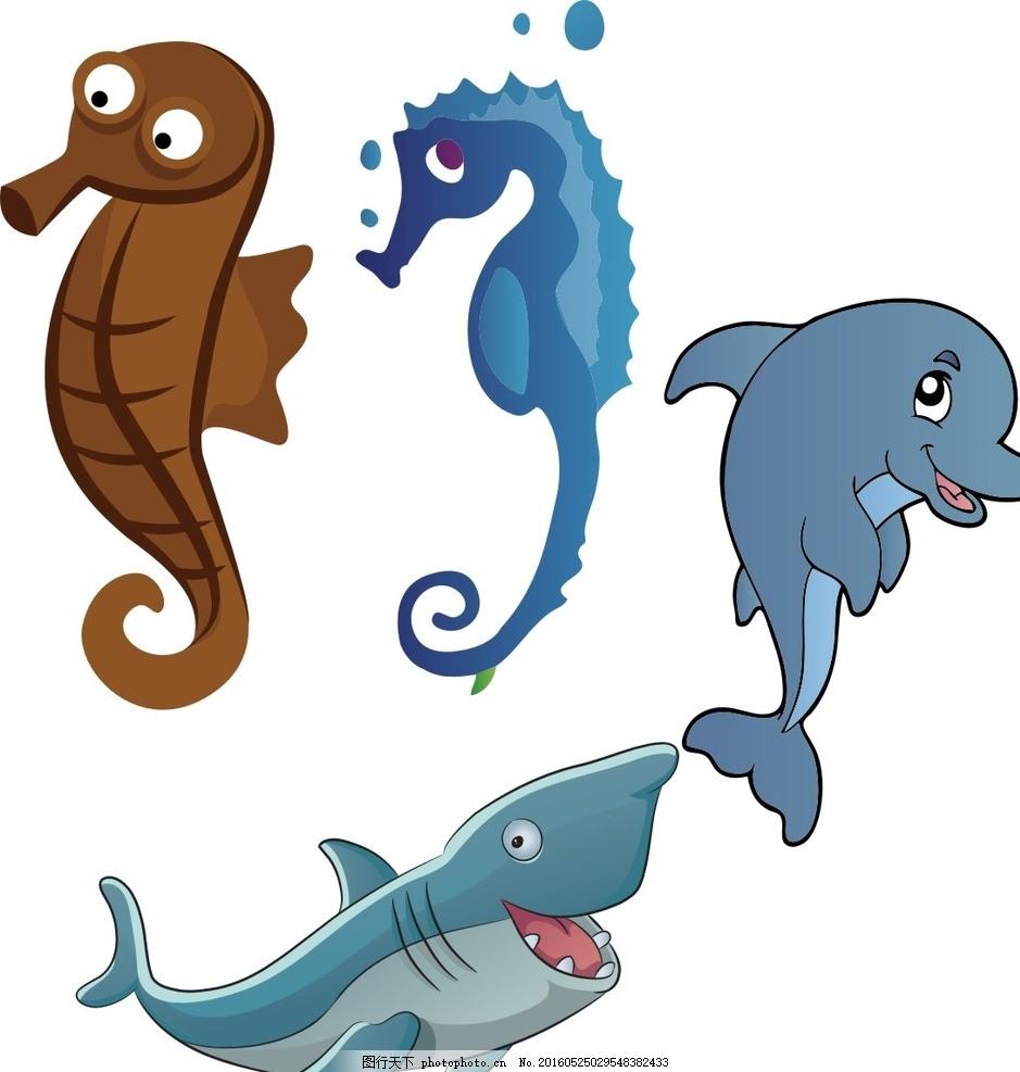 海马 海豚 鲸鱼,通素材 可爱 手绘素材 幼儿园素材-图