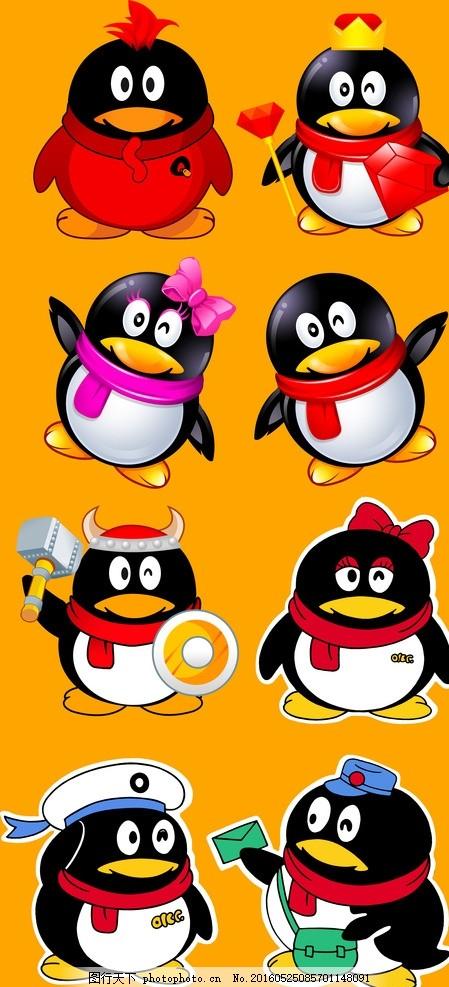qq企鹅 动物 广告设计