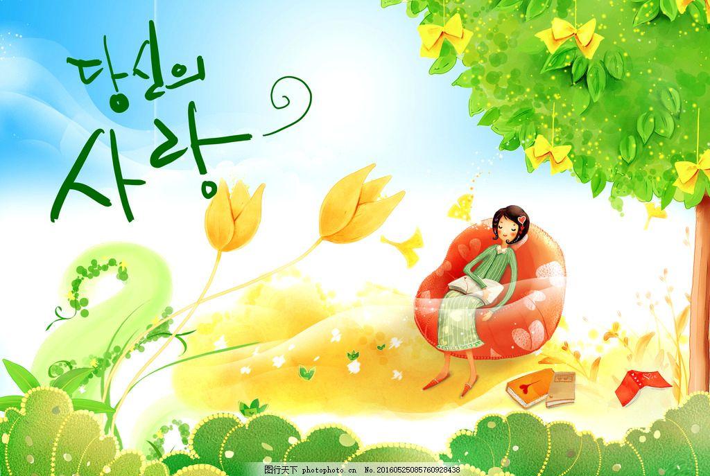 韩国卡通春天场景素材