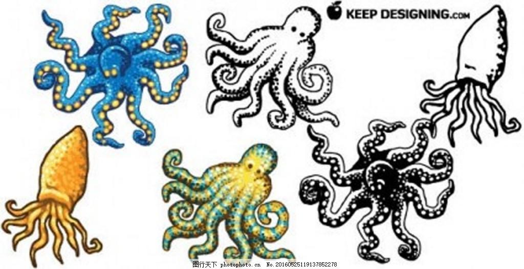 章鱼设计图案 章鱼 海产品 蓝色章鱼 黄色章鱼 ai