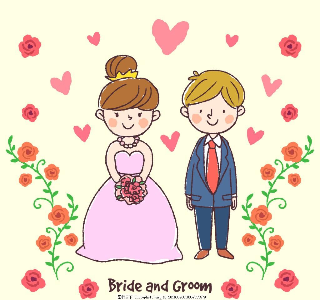 手绘新郎新娘卡通素材