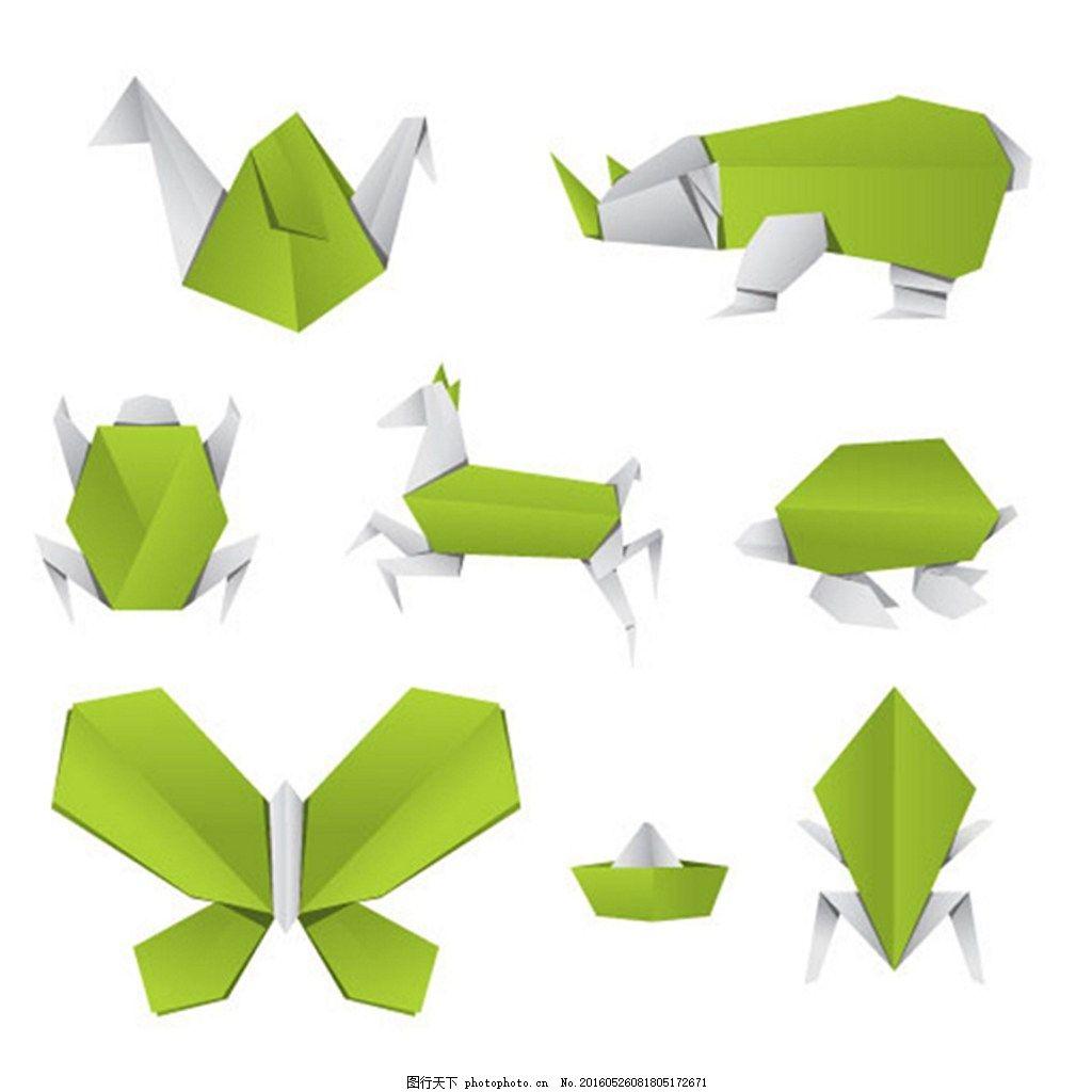 不同的折纸矢量动物图标矢量